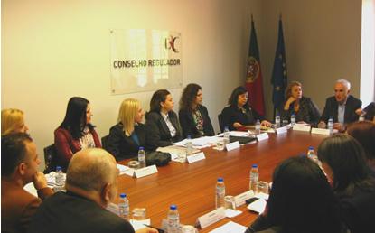 Autoridade da Macedónia na ERC